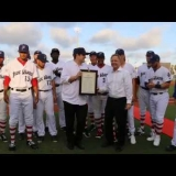 Blue Wahoos Congressional Record